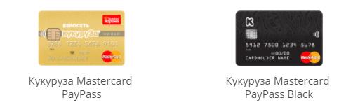 Кредитная карта до 90 дней